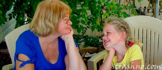 мистические истории от прабабушки