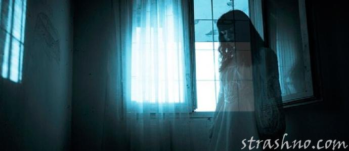 история о призраке погибшей девушки