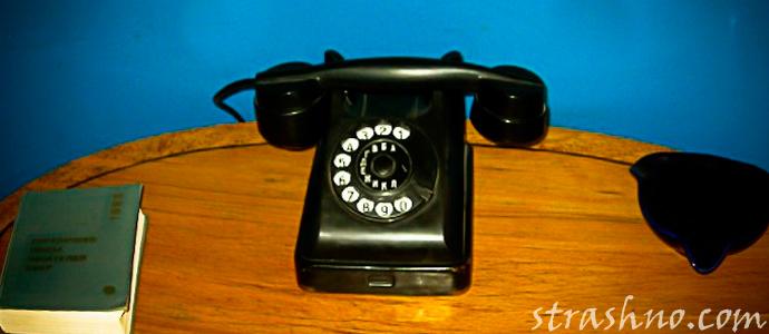 история о мистика с телефонным звонком