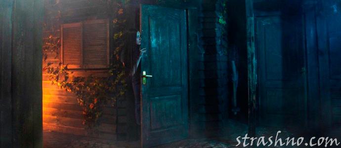 мистический стук в дверь