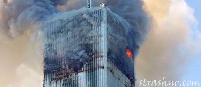 горящие башни-близнецы