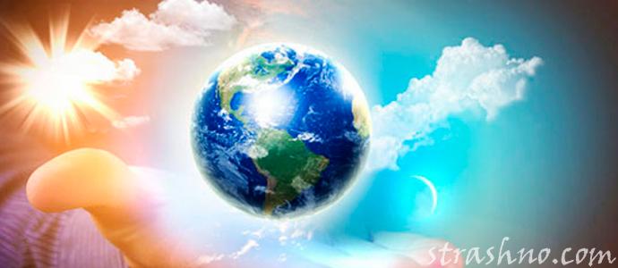 пророчества и предсказания о будущем планеты Земля