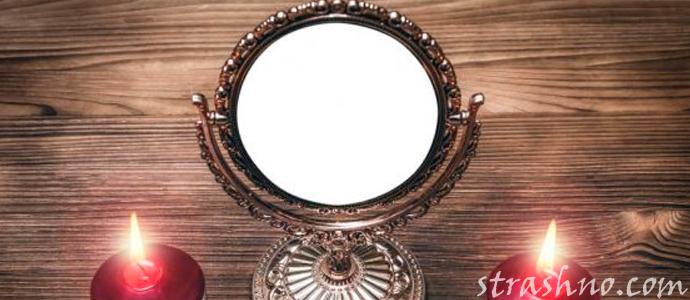 гадание на суженого с помощью зеркала