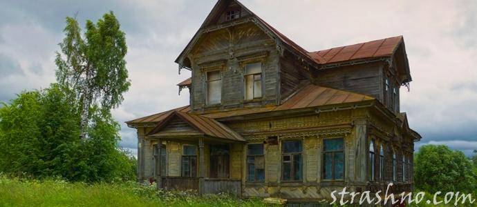 заброшенный проклятый дом