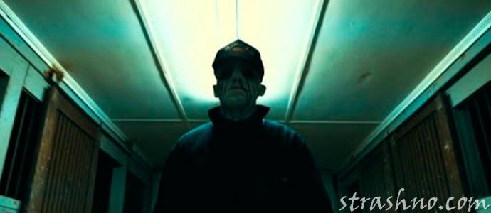 персонаж из фильма ужасов