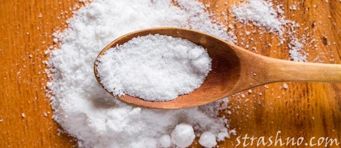 соль от нечисти