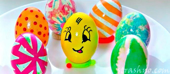 мистика с пасхальными яйцами