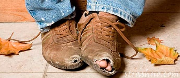 потрепанная обувь на ногах