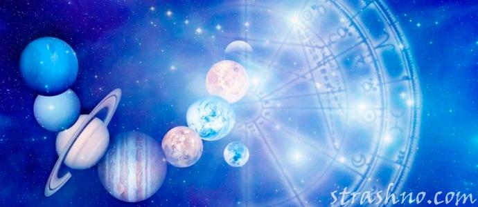 предсказание по планетам на 2020 год
