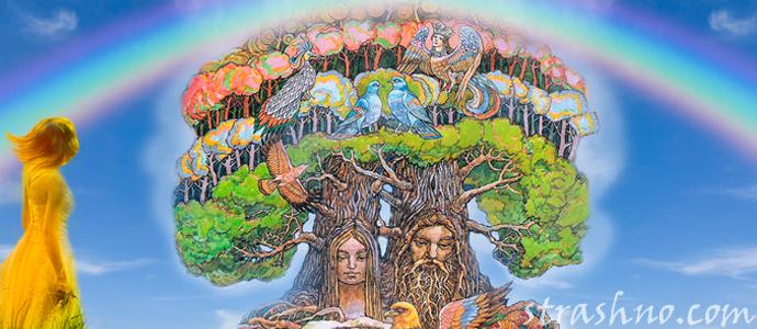 дерево рода и помощь предков
