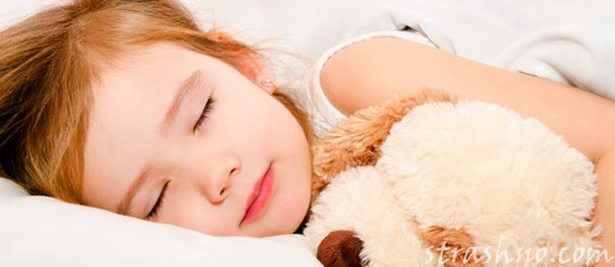 сладки сон ребенка