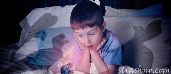 испуганный сном мальчик