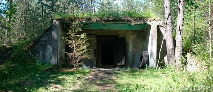страшный бункер