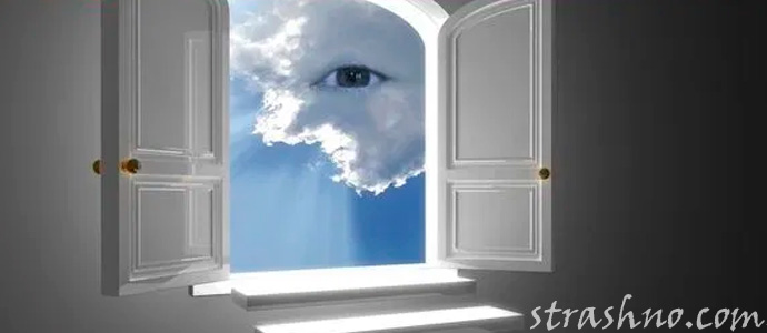небеса и вещие сны