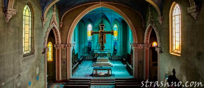 мистика в церкви