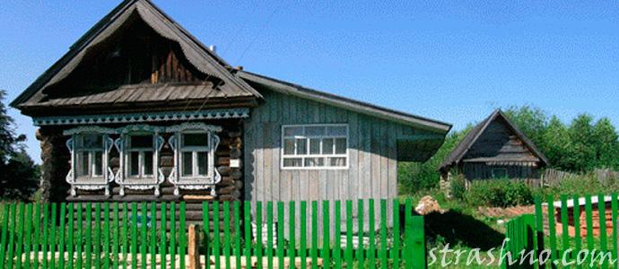 страшная мистика старого дома