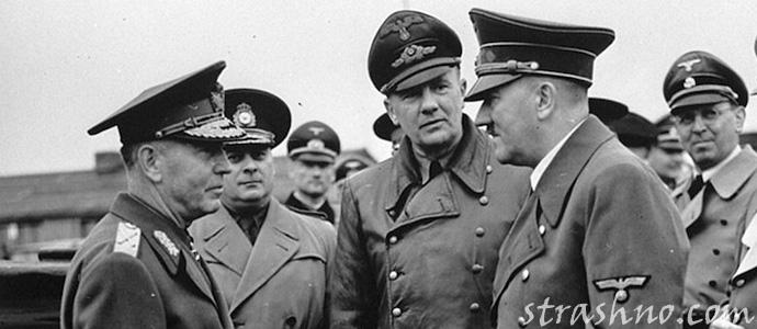 фото нацистов