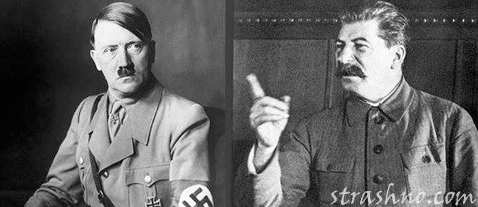 фото страшных тиранов 20 века