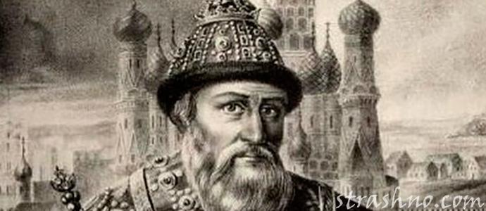 фото царя