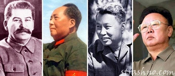 фото великих диктаторов