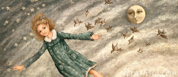 рассказ о встрече девочки с ангелом-хранителем
