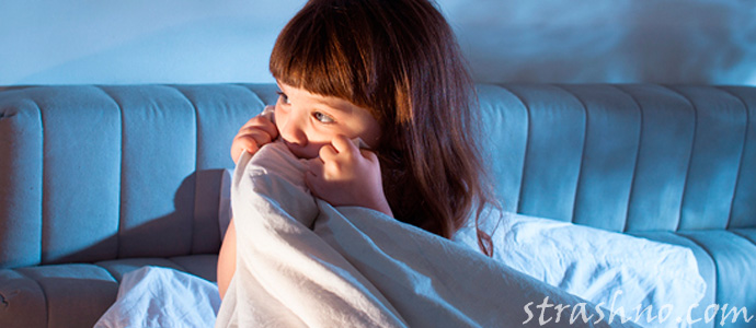 ночной детский страх