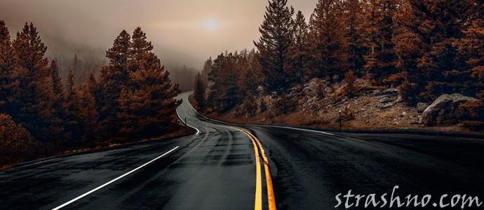 история о призраке на дороге