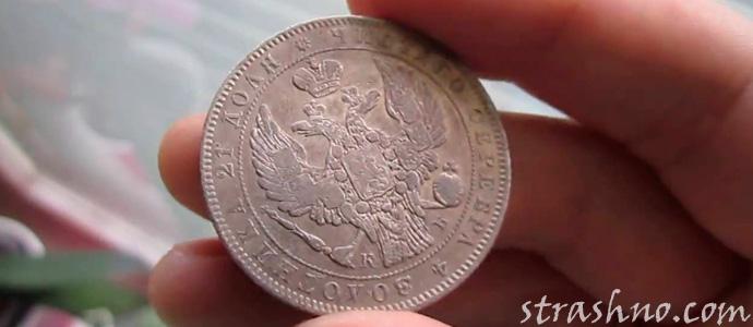 мистическая монета