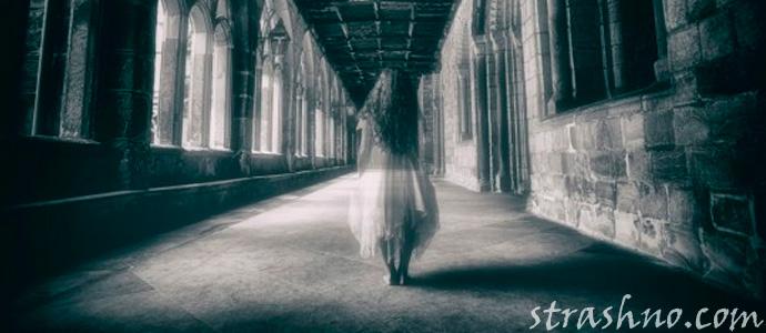 призрак учительницы
