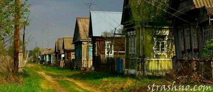 мистика деревенской улицы