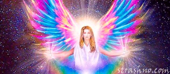 помощь от ангела-хранителя