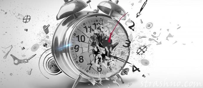 разбитые часы предсказали смерть