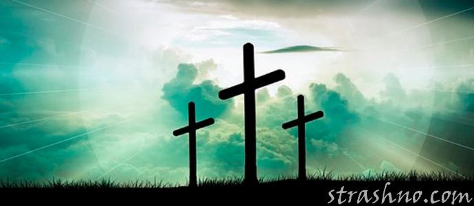 история о неправильно установленном кресте на могиле