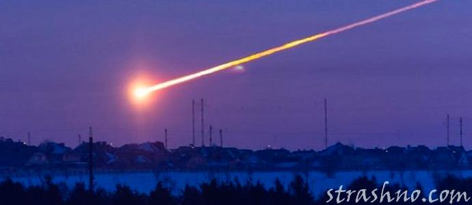 сон про челябинский метеорит