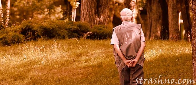 история о покойном дедушке