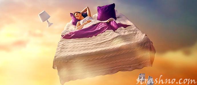 история о пророческом сне