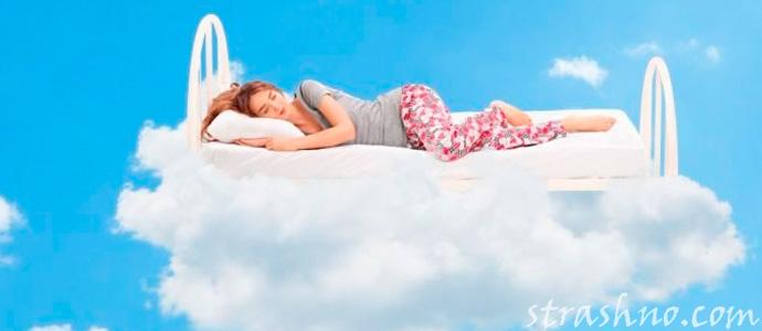 девушке сниться страшный сон