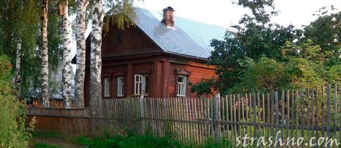 мистика старого деревенского дома