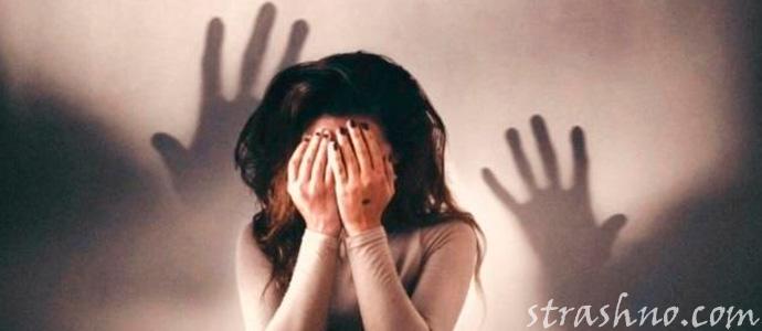 испуганная сущностью женщина