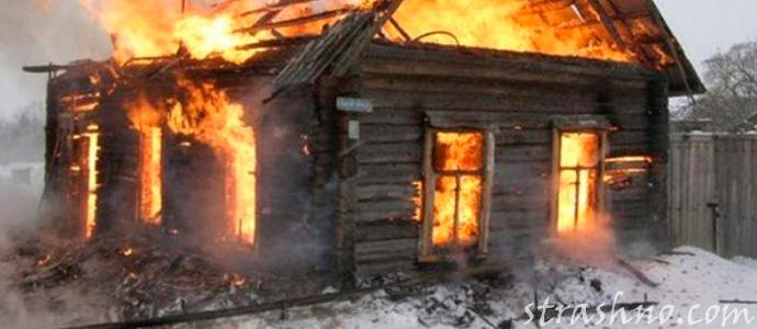 страшный пожар на даче