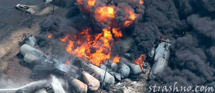 авария грузового поезда в Лак-Мегантик