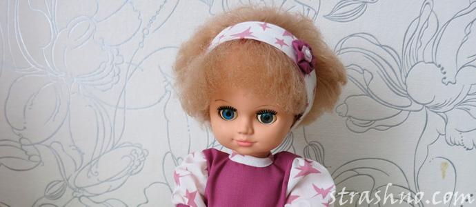 мистическая история о подаренной кукле