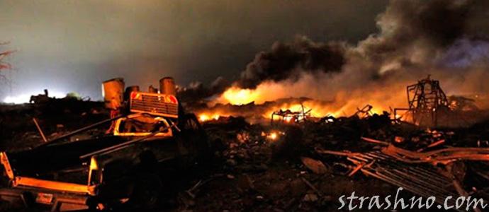 огонь после аварии с нефтяными цистернами