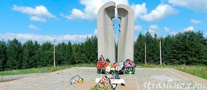 памятный знак жертвам железнодорожного крушения в городе Аша