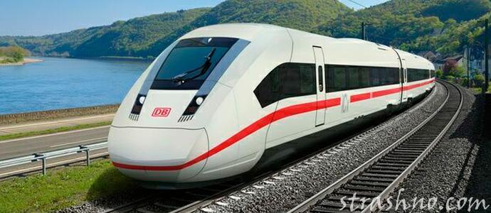 железная дорога Германии