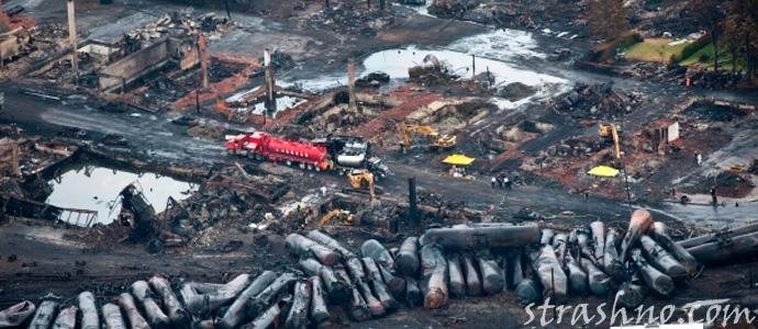 сгоревший центр города Лак-Меганти