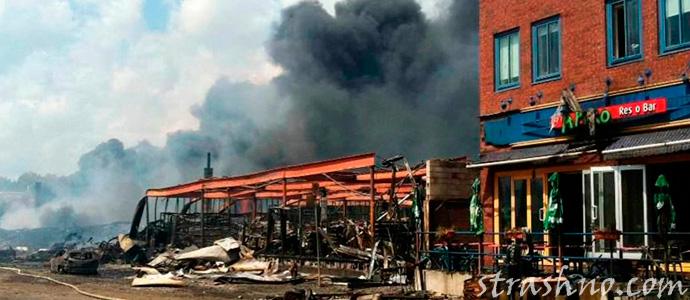 город Лак-Мегантик после страшного пожара