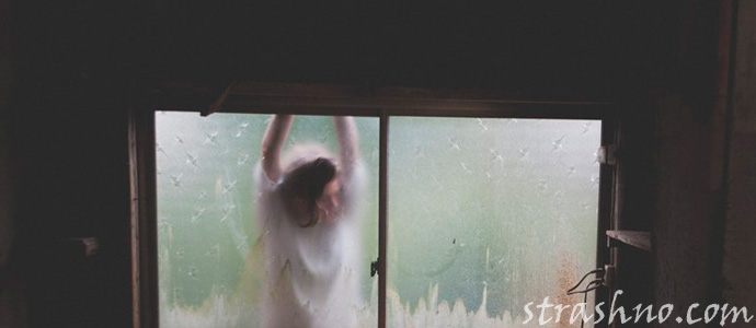 призрак девушки в окне