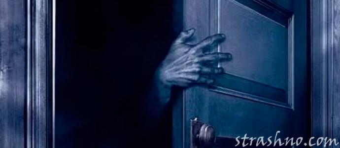 страшный сон про взлом двери