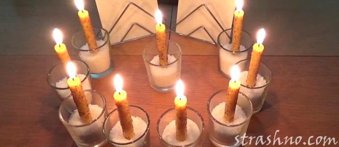 порча с помощью свечей